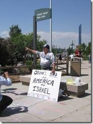 Protestor at DNC 2008